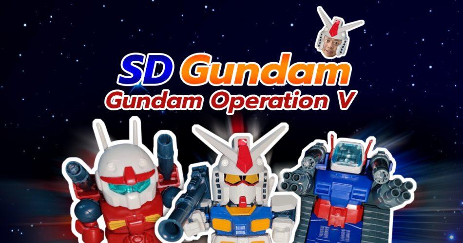 SD Operation V